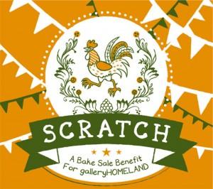 scratch-web-300x2661.jpg