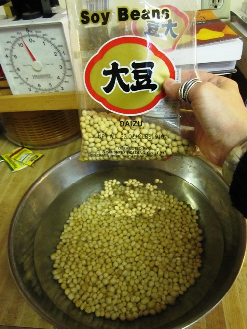 Soak the soybeans (or whatever legume you are using for the miso) overnight and cook them the next day until soft.