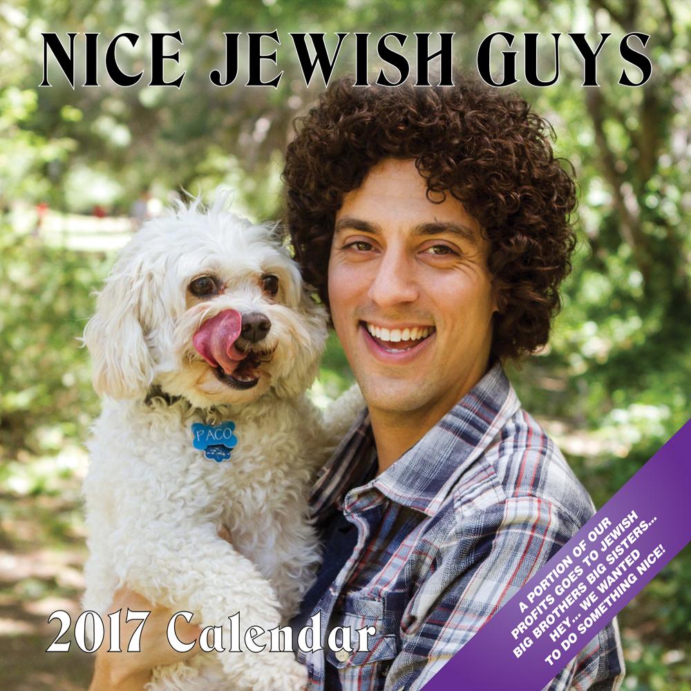 NJG_Cover2017.jpg