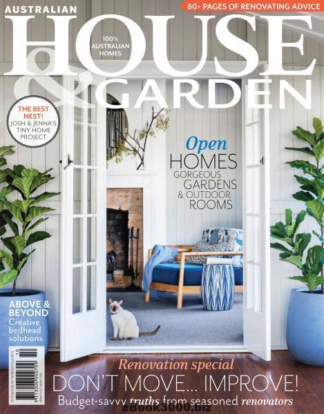 Australian-House-Garden-October-2017.jpg