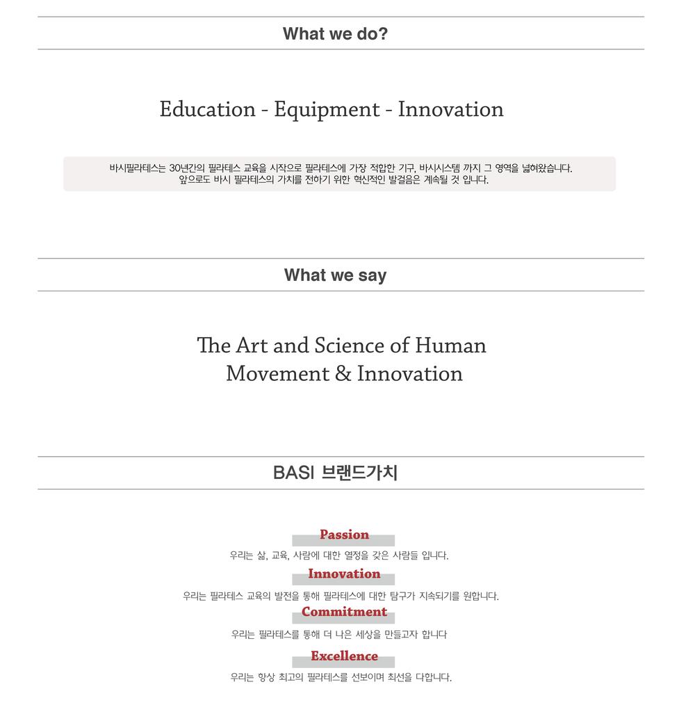 홈페이지 작업1_대지 1 사본 5.png