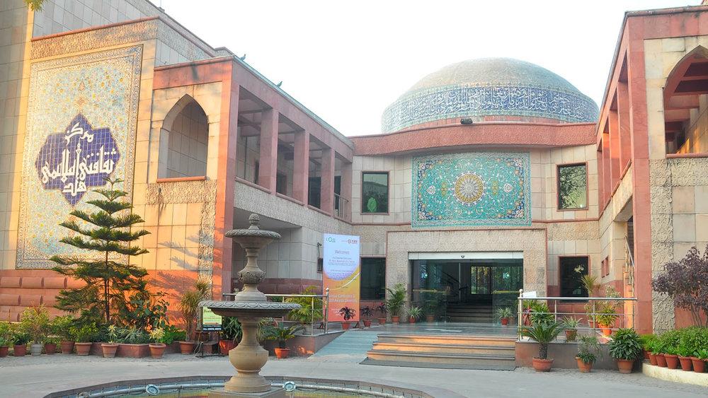 India Islamic Centre