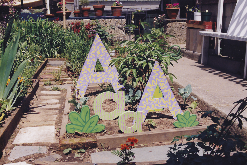 """A""s in the Garden - On Set for ""Sesame Street"""