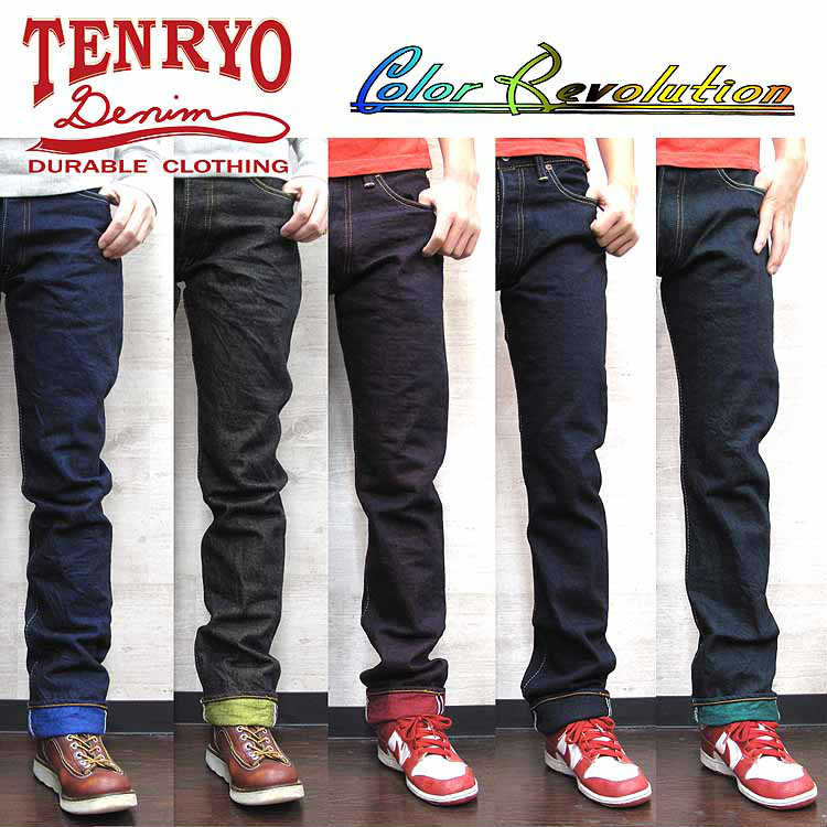 - Tenryo Denim