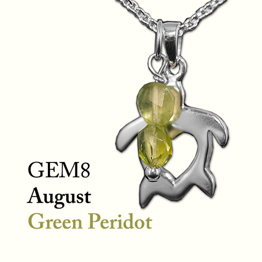August Green Peridot Gem Drop