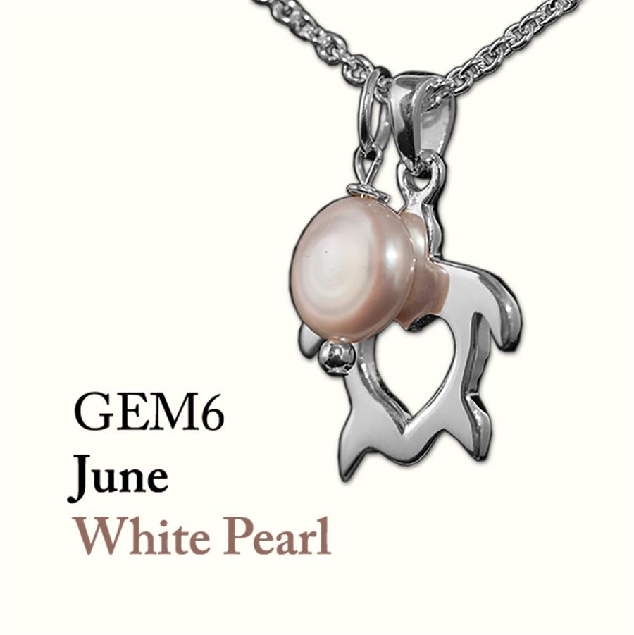 June White Pearl Gem Drop