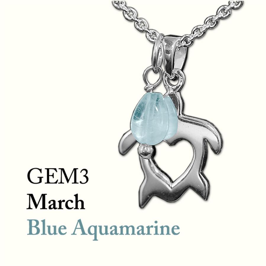 March Blue Aquamarine Gem Drop