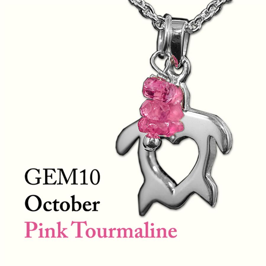 October Pink Tourmaline Gem Drop