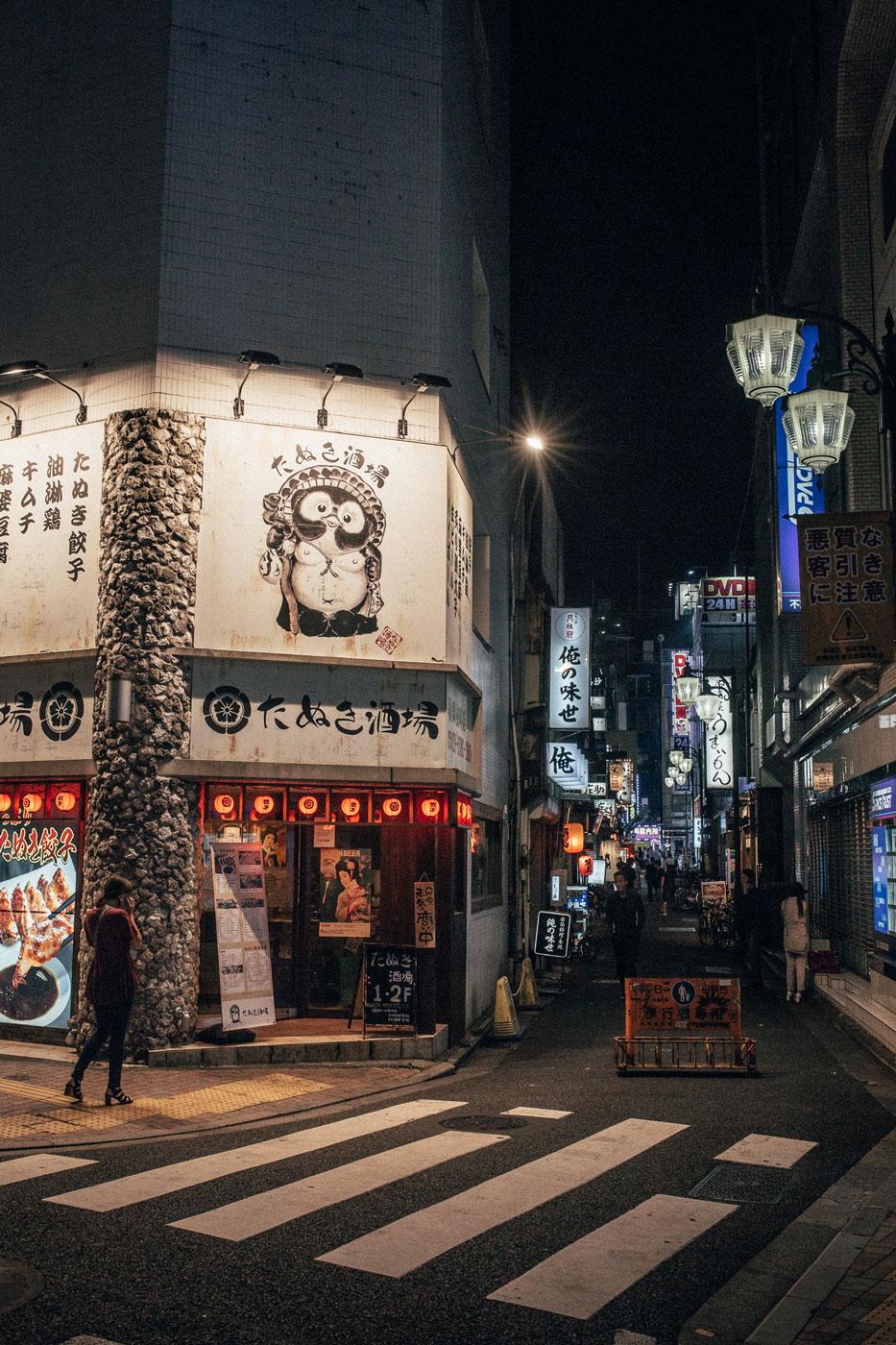 TOKYO_2018-3.jpg