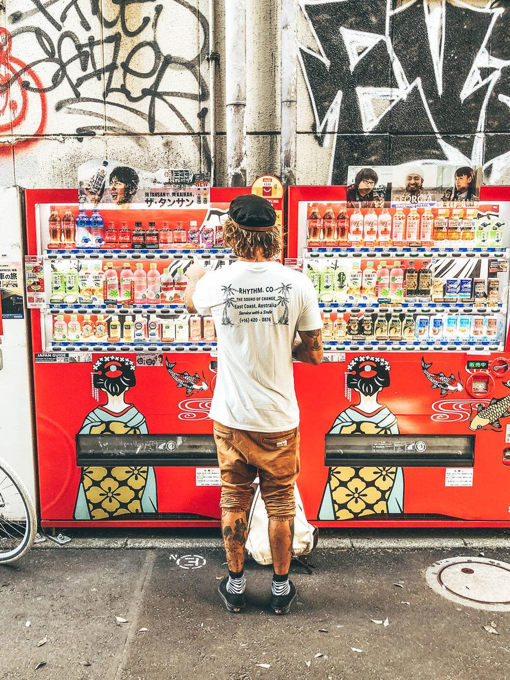 TOKYO_2018-(1-of-2).jpg