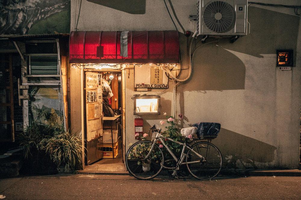 TOKYO_2018-21.jpg