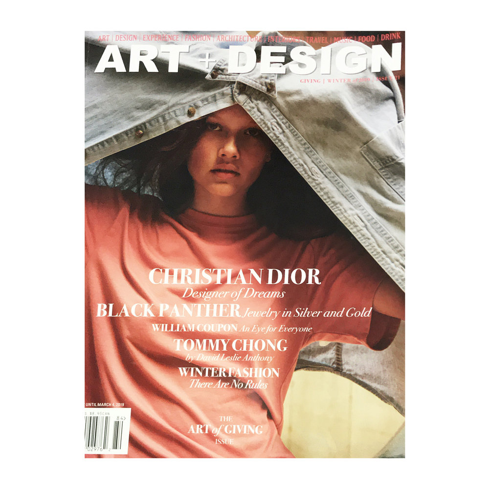 Art+Design Winter 2018.jpg