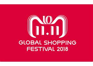 The biggest shopping event you've probably never heard of…
