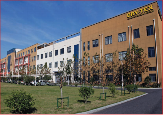 The new factory in Shaoxing, Zhejiang province, China, that Dry-Tex opened at the end of 2013.