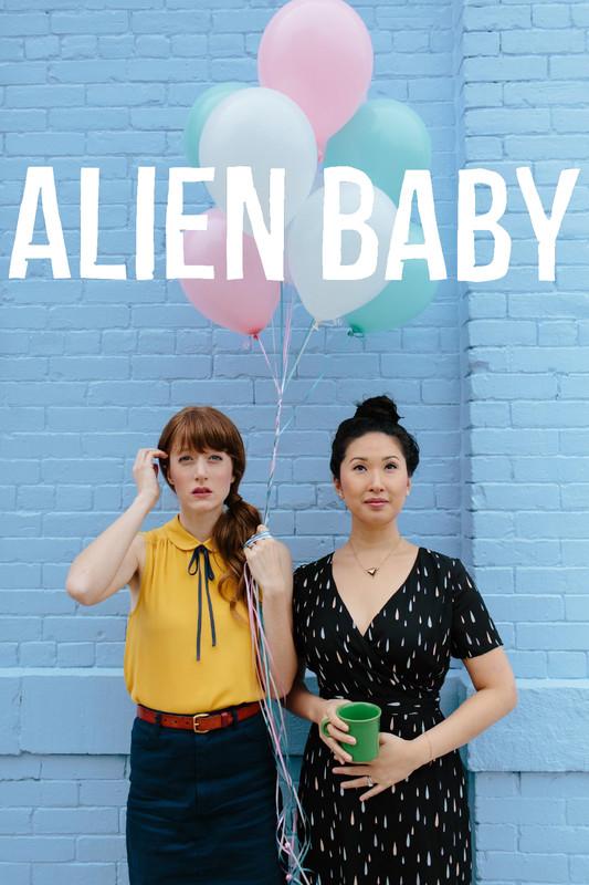 Alien Baby