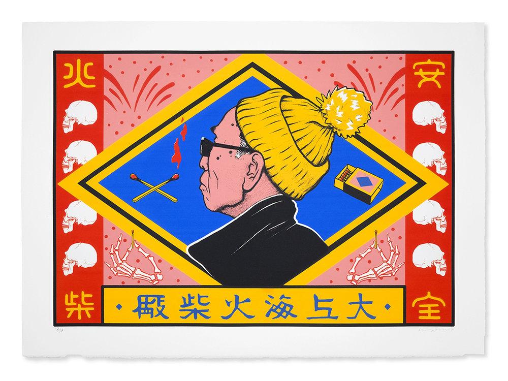 IDLEBEATS大上海火柴厂GrandShanghaiMatchFactory1200x900.jpg