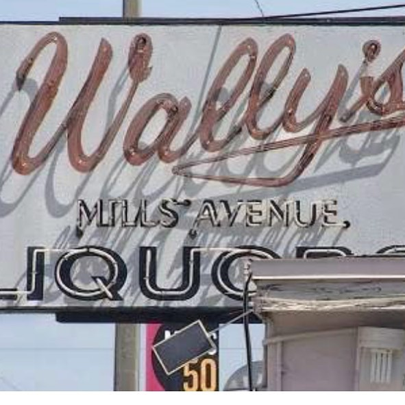 Come party with us in the Wally's parking lot! Live music! $2 PBR from 8-9 at @louslmga Come rage for Wally's sake! #wallys #rageronmills #getradrecords #getradorgetfucked #loveforwallys