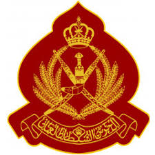 ROYAL GUARD OF OMAN, SULTANATE OF OMAN