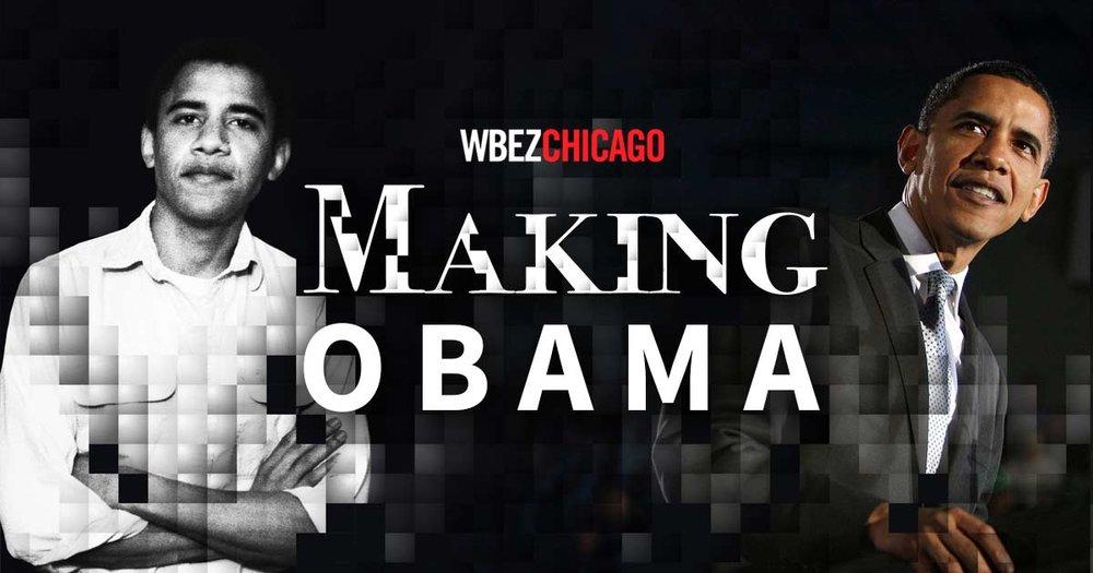Image via WBEZ Chicago