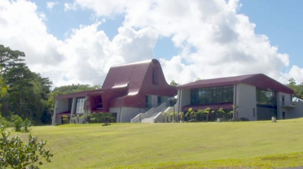 The headquarters for PRIDoC 2018 is the  Hale'Ōlelo  at the University of Hawai'i at Hilo.