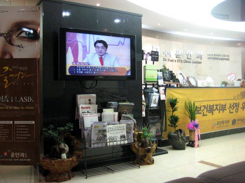 doctors-office-lobby.jpg