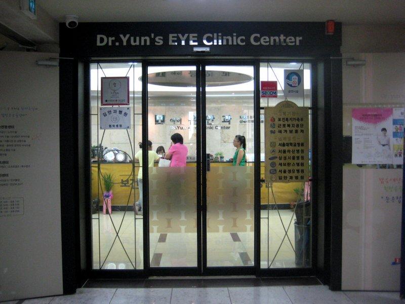 eyedoctor-office.jpg