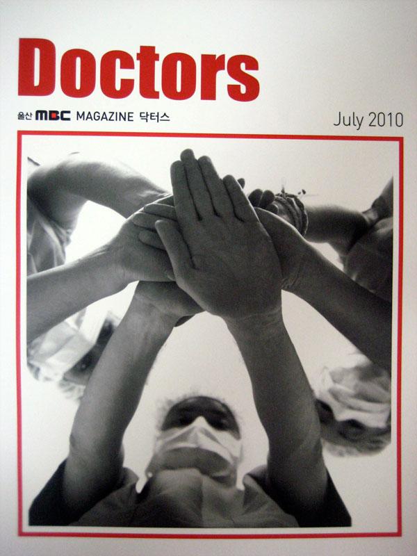 doctorsmag-cover.jpg