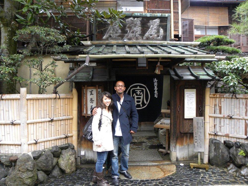 kyoto-restaurant-1024x768.jpg