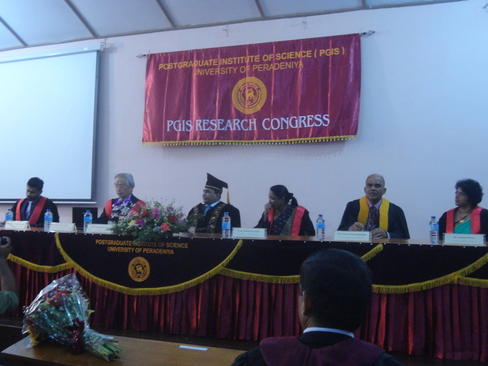 RS Mines, Mission Vector Partners - Japan - PGIS Conference at Peradeniya University