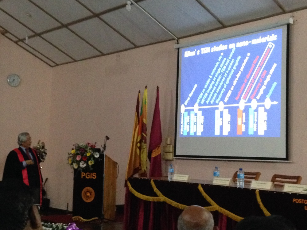 RS Mines, Mission Vector Partners - Japan - PGIS Conference at Peradeniya University.