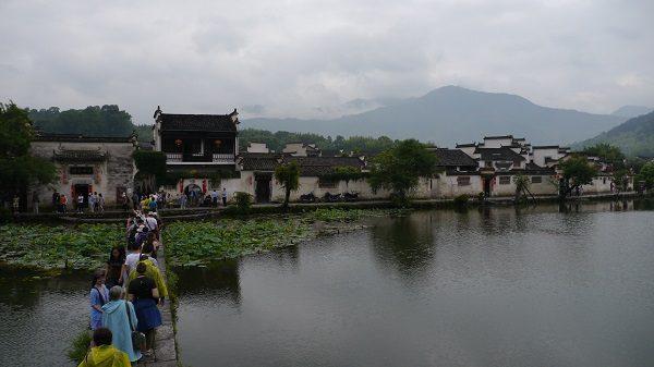 Huncun-Anhui-final-600x337.jpg
