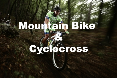 Merlin Cycle Coaching MTB