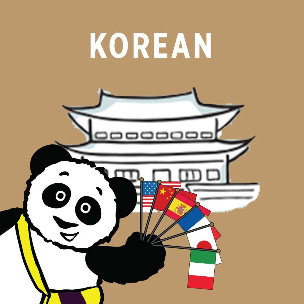 Teach Your Child Korean