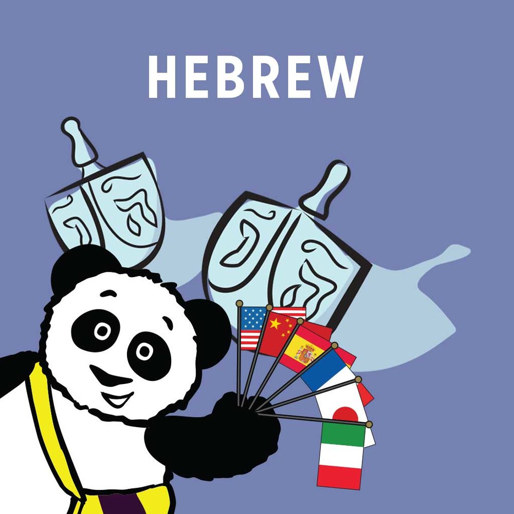 Teach Your Child Hebrew