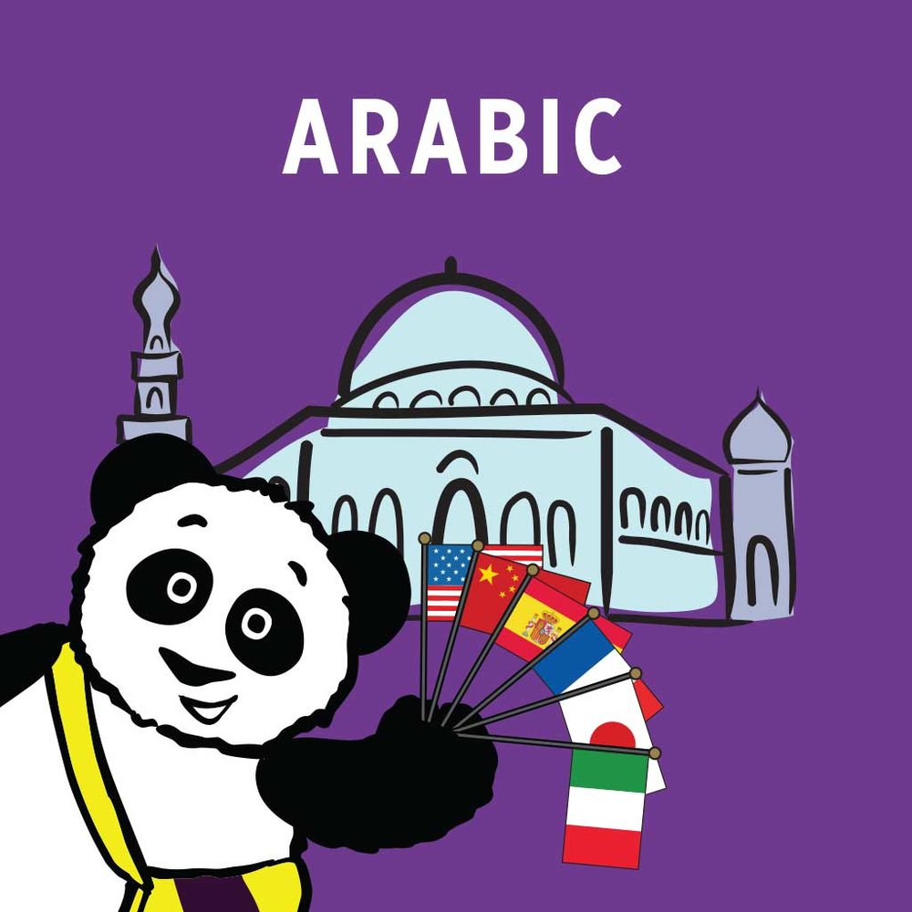 Teach Your Child Arabic