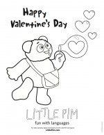 happy-valentines-day-coloring-page