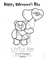 valentines-day-coloring-page