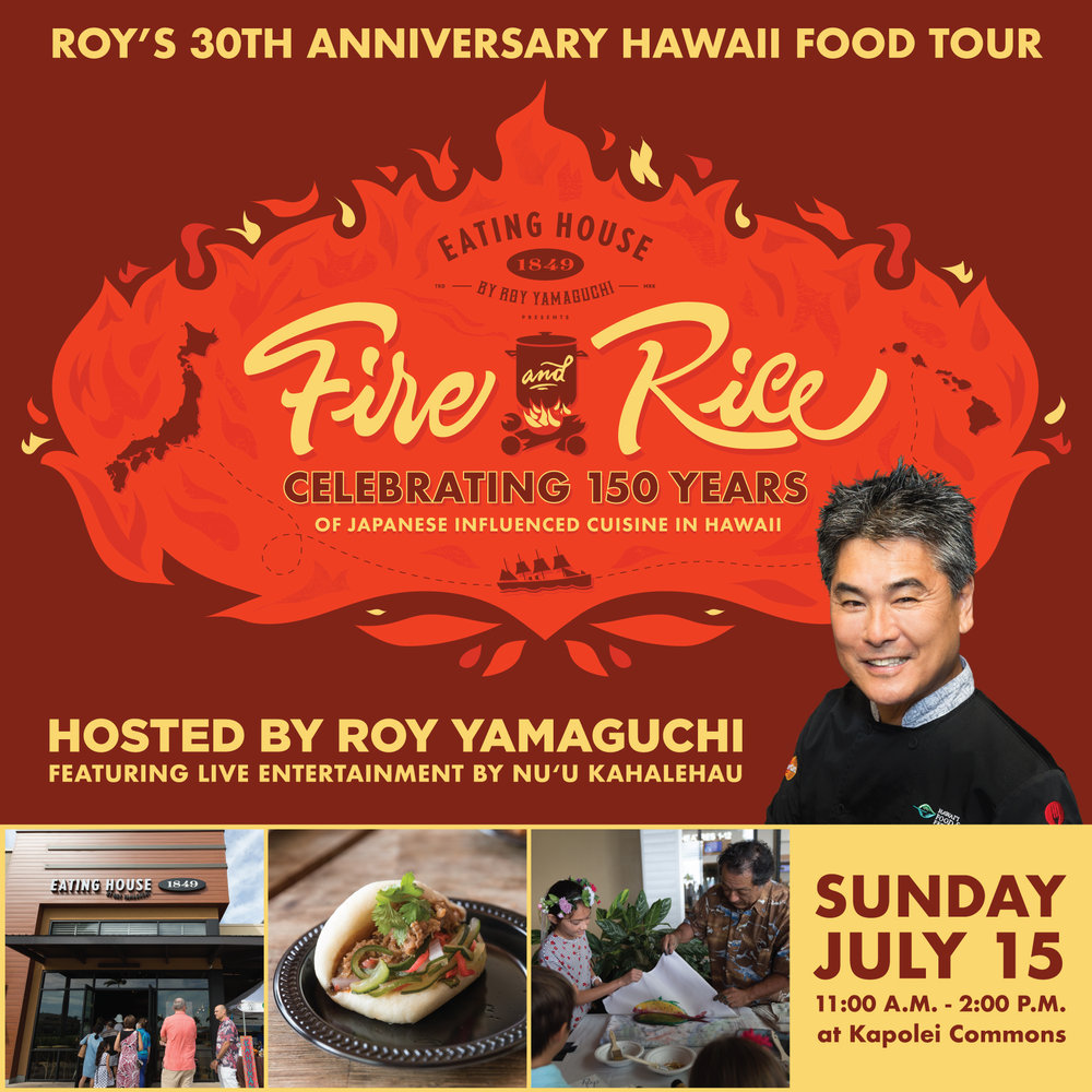 RY_30th_Kapolei-Fire-and-Rice-(series)-social.jpg