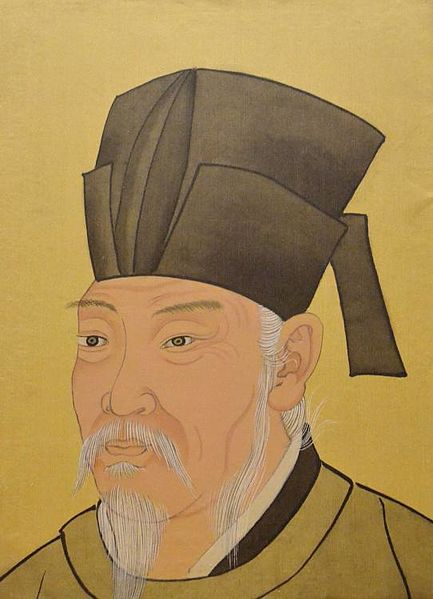 Portrait of Bai Juyi by Chen Hongshou of the Ming Dynasty.