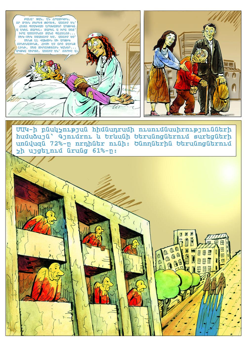 story01ej006.jpg