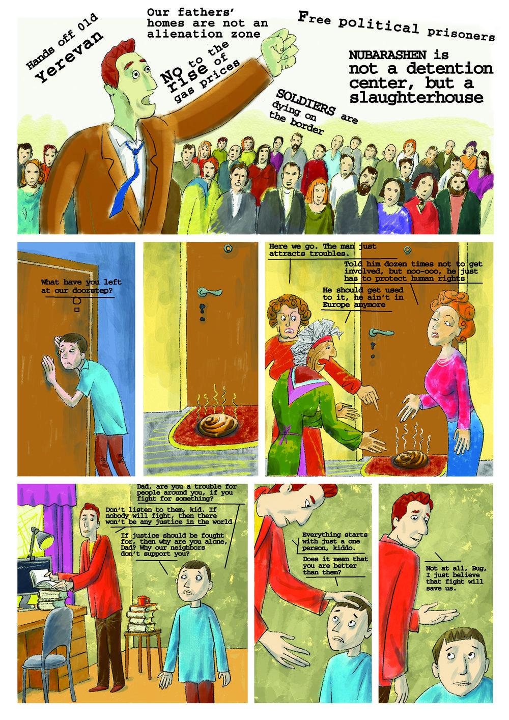 story06ej01ANGL.jpg