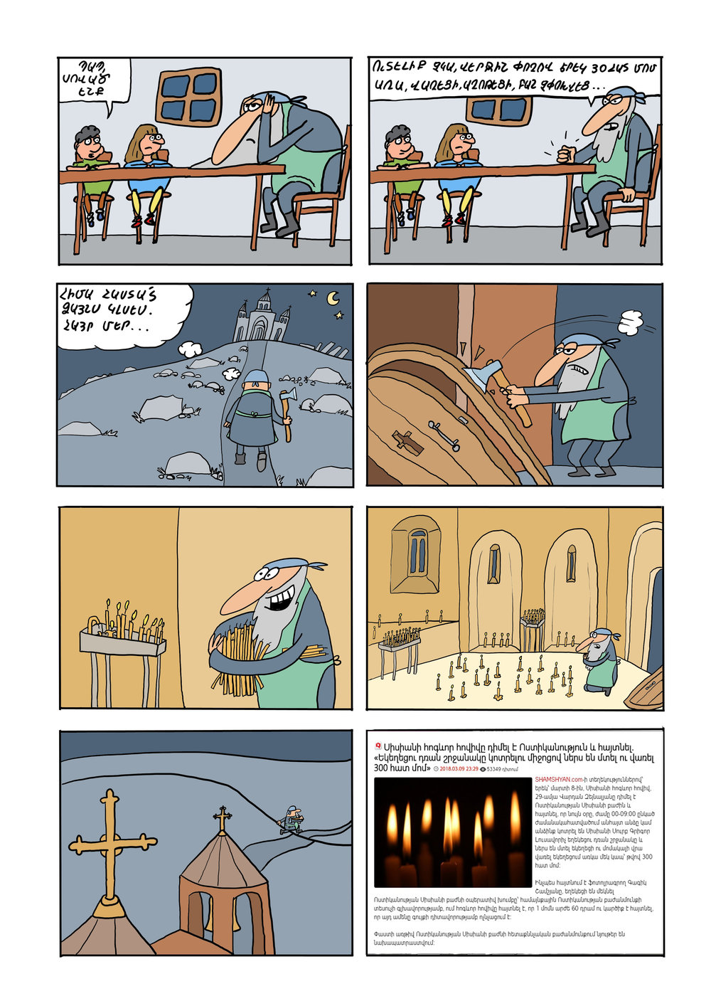 Page 4 (2).jpg