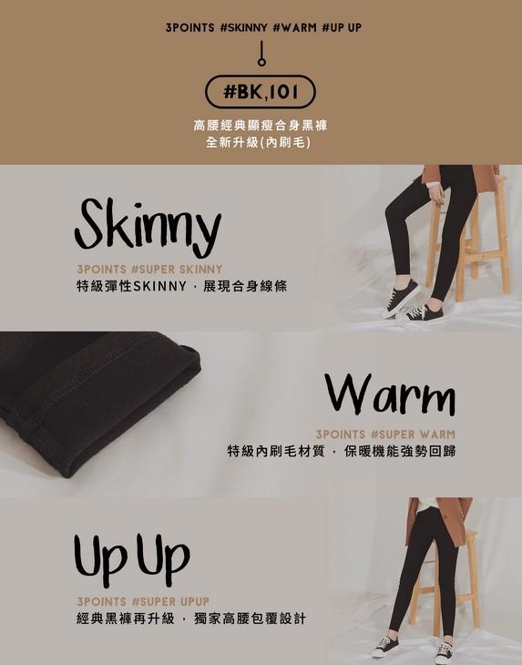 PAZZO-BK經典黑褲系列 (8).jpg