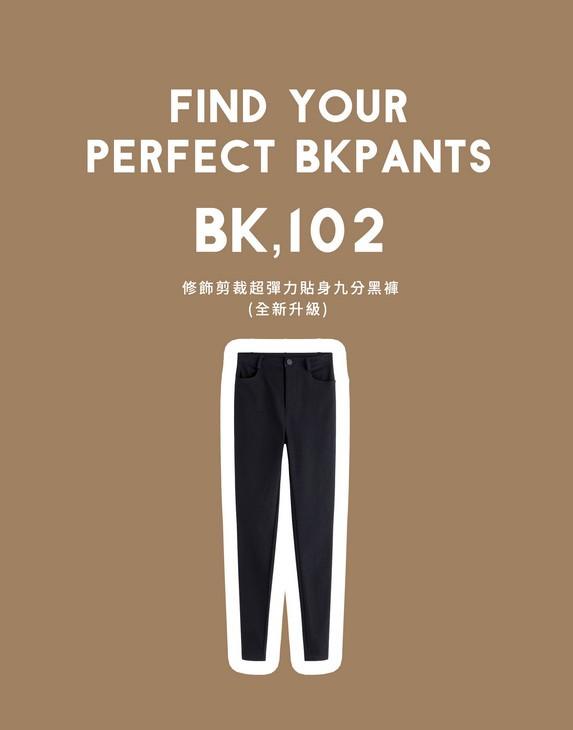 PAZZO-BK經典黑褲系列 (6).jpg