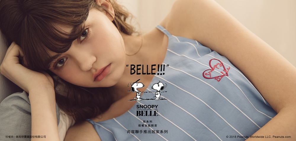 PAZZO_SNOOPY&BELLE居家系列