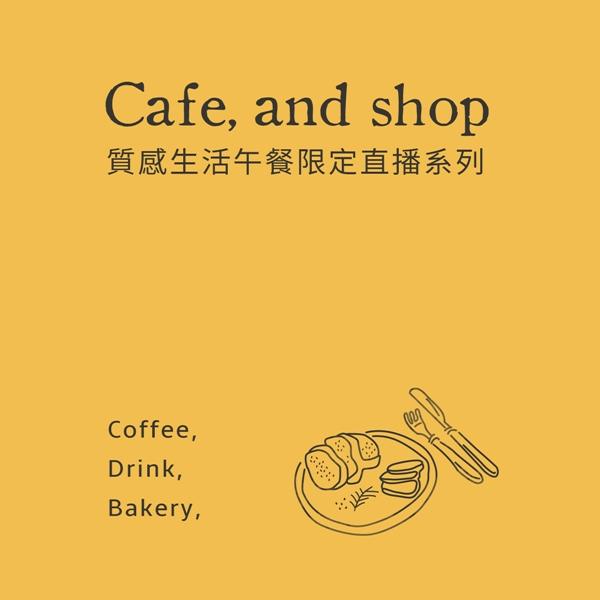 PAZZO小羊午餐限定 (54).jpg