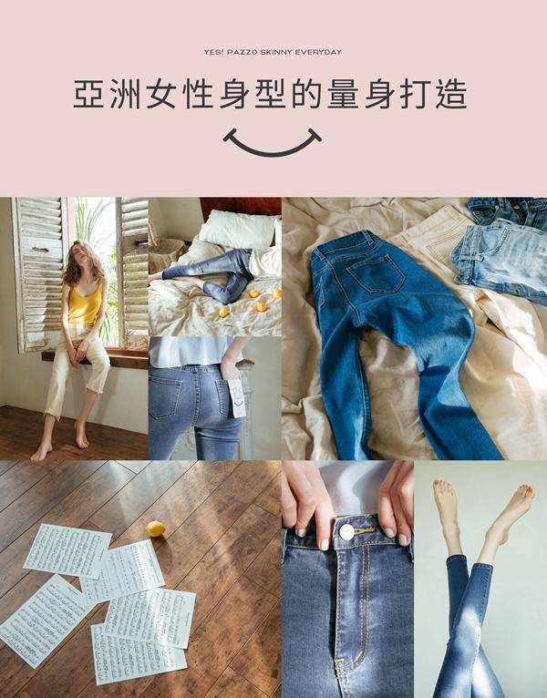 顯瘦牛仔褲 (4).jpg