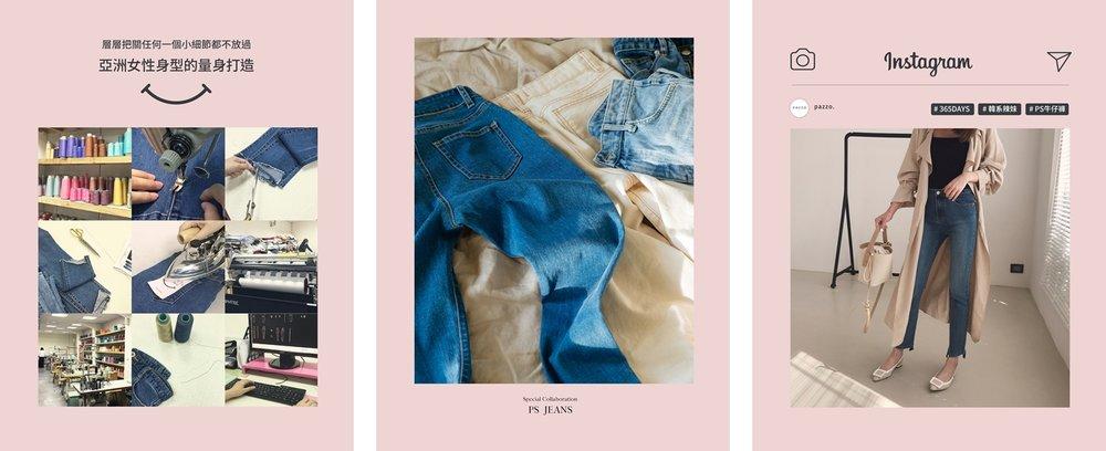 顯瘦牛仔褲 (18)-horz.jpg
