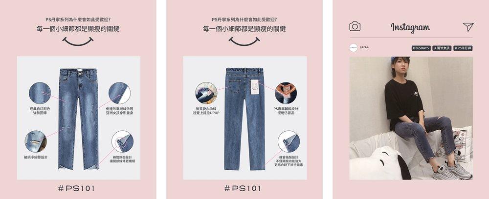 顯瘦牛仔褲 (5)-horz.jpg