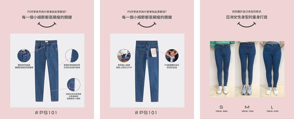 顯瘦牛仔褲 (13)-horz.jpg